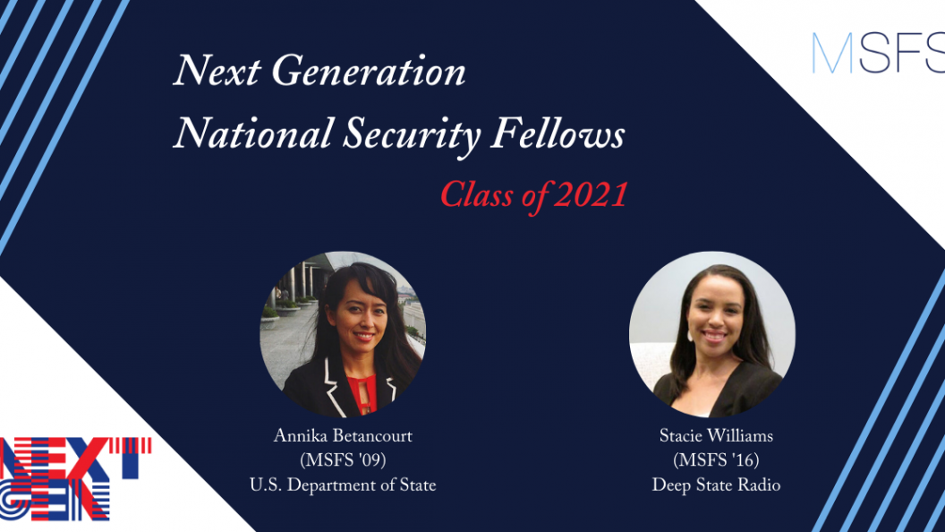 Graphic with Next Generation logo, MSFS logo, headshots of the fellows, and the title